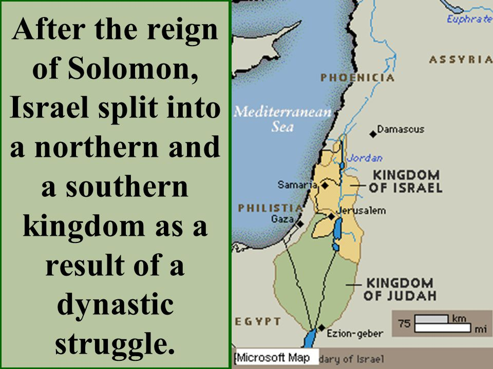 Solomon used his wealth to build a new palace for himself and his many wives and concubines. [Image source: http://www.execulink.com/~wblank/solomon.h