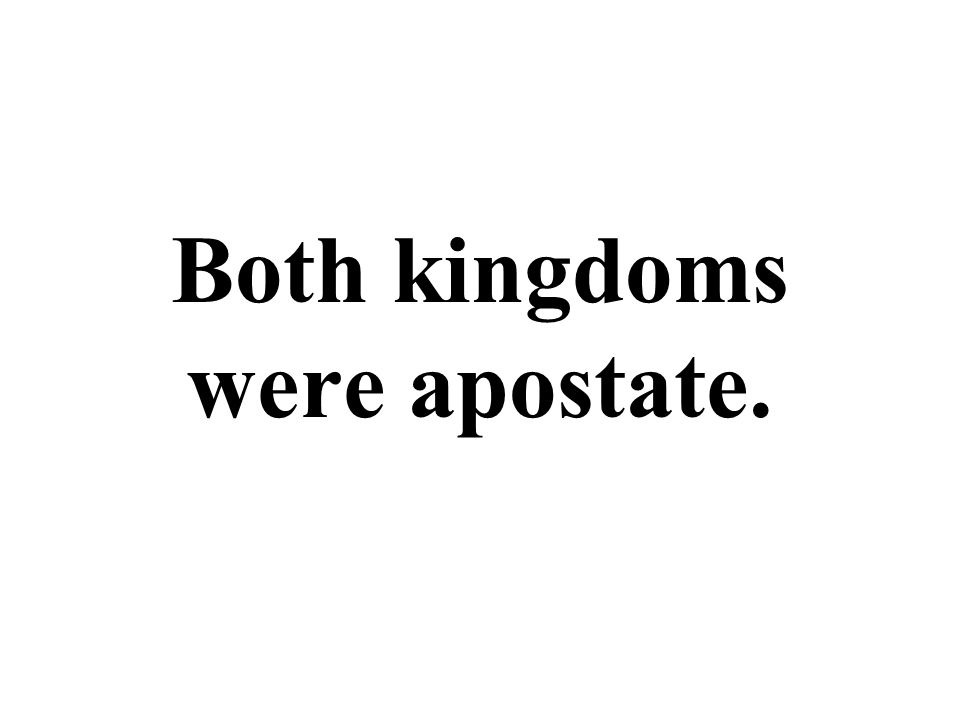 [Image source: http://crystalinks.com/philistia.html] The two Jewish kingdoms were weakened by the constant warfare between them and between them and