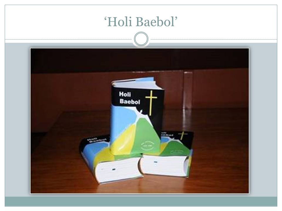 'Holi Baebol'