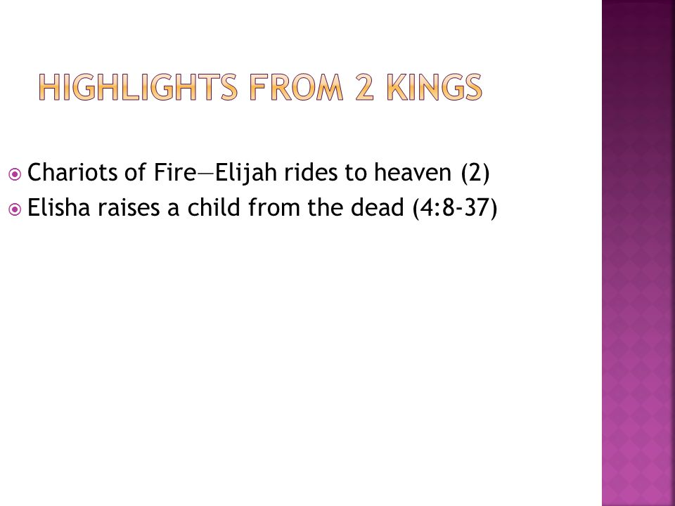  Elisha raises a child from the dead (4:8-37)
