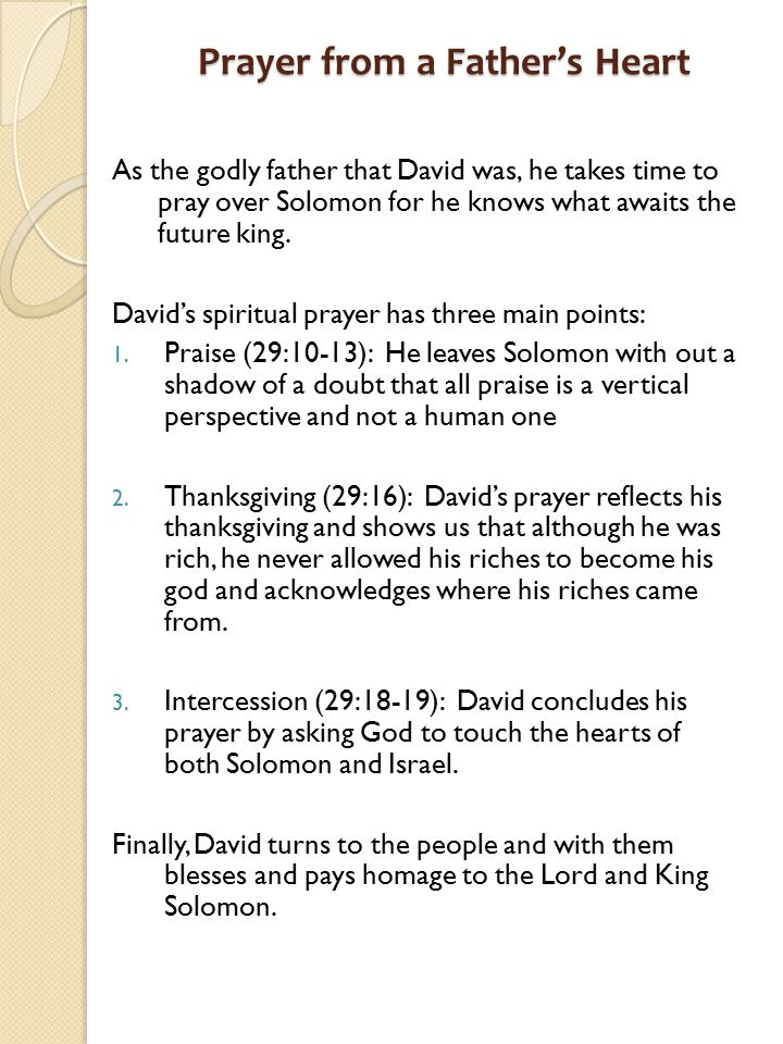It is believed that David died at the age of 70 and having fulfilled God's purpose in his life.