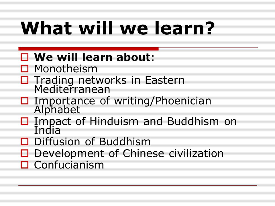 What will we learn.