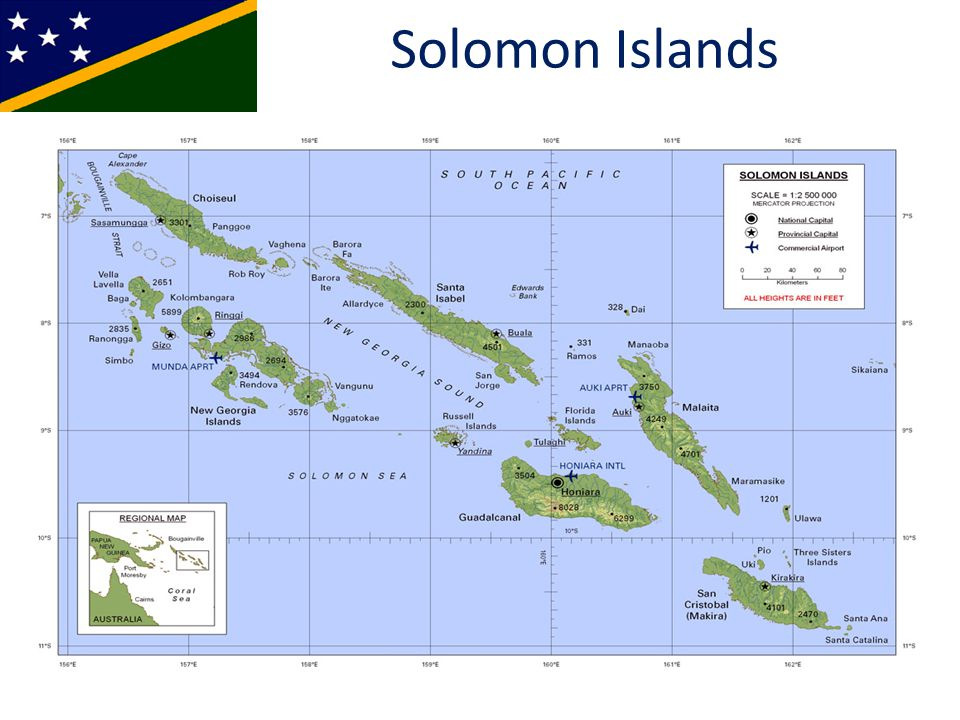 Country Overview Consists of more than 900 islands Land mass of 28,369sq km Approximately 531,000 people Divided into 9 provinces Education system – 3 levels of governance in education -Central authority (National level) –Ministry of Education -Sub National level(Provincial/Private)- Education Authorities -Local level - Individual schools Education sub-sectors- Early Childhood Education - Primary Education - Secondary Education - Technical and Vocational Education & Training - Tertiary Education Education Sector Plan – Nation Education Action Plan