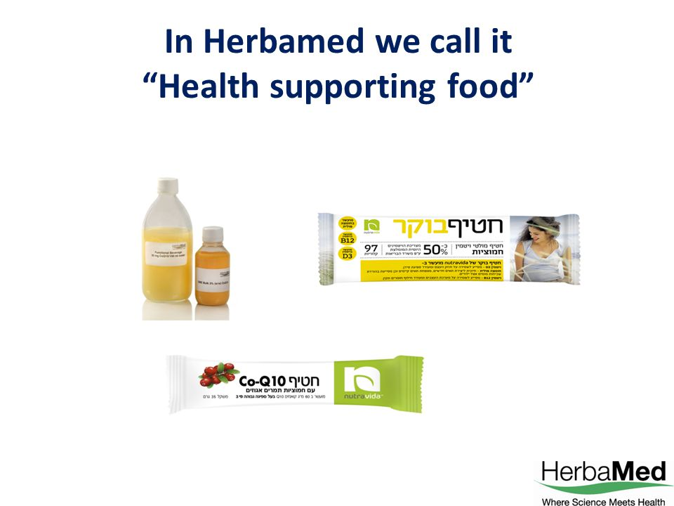 """In Herbamed we call it """"Health supporting food"""""""