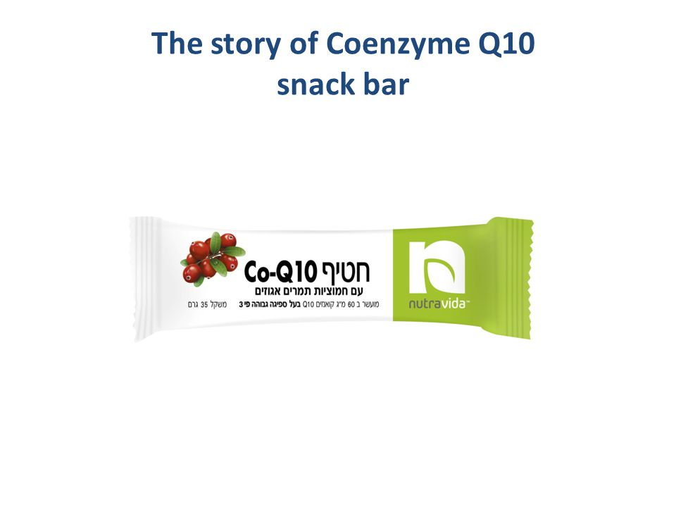 The story of Coenzyme Q10 snack bar
