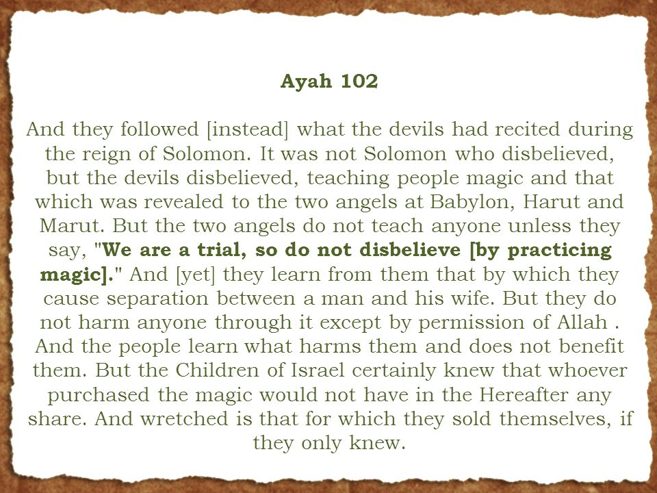 Ayah 107 Waaw Laam Yaa – to be close to another; a close friend; closest male relative of a woman; a protector Noon Saawd Raaw – helps out at the time of oppression; if you don't obey Allah, you have no wali or naseer
