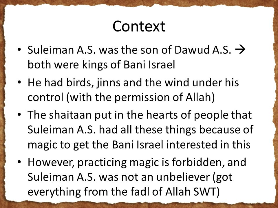 Context The People of the Book wanted to turn the Muslims back to disbelief (not Christians or Jews) They couldn't bear the unity of Muslims Became jealous of the Book and Prophet that Muslims had This happens in every era, that people who are excelling in their religion come under scrutiny of others