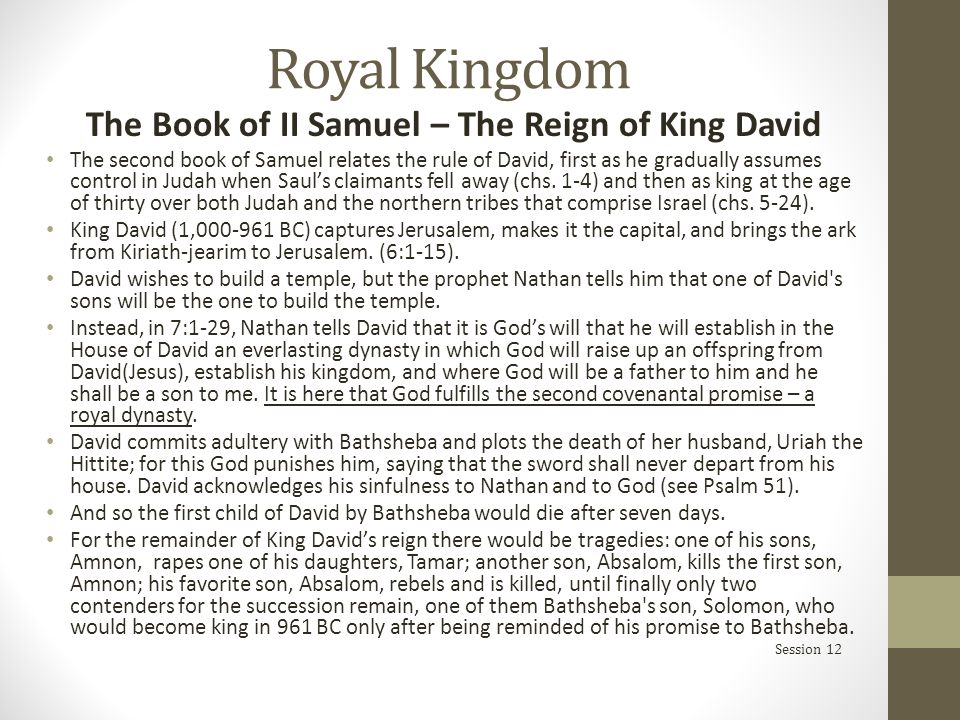 Royal Kingdom The Book of I Kings 1-11 – The Reign of King Solomon First Kings begins with the enthronement of Solomon and the death of David (chs.