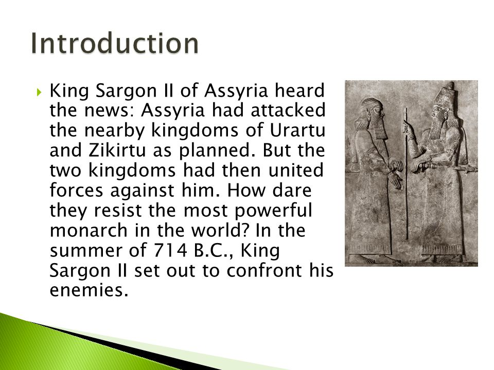  King Sargon II of Assyria heard the news: Assyria had attacked the nearby kingdoms of Urartu and Zikirtu as planned.