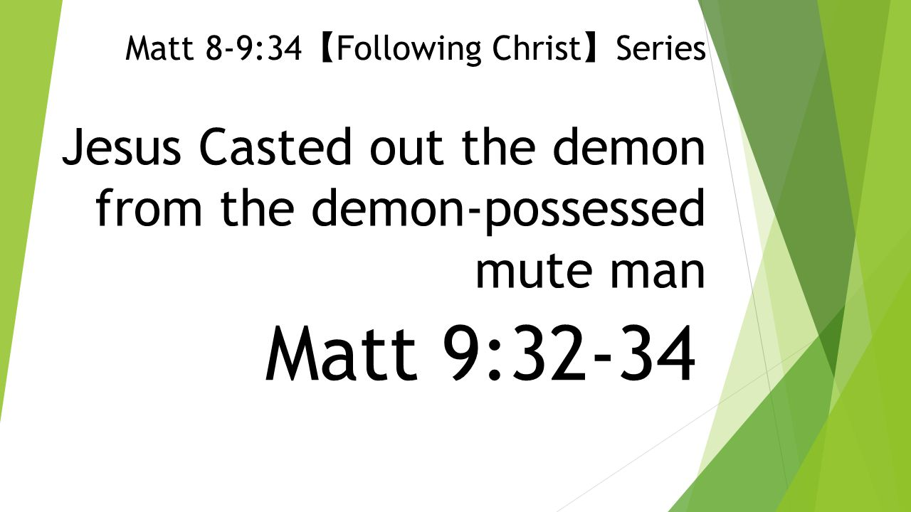 Matthew 8-9:35 The Main Point is NOT : Imitate Jesus, care for needy, Jesus will always heal … The Main Point Is: Who is this Jesus.