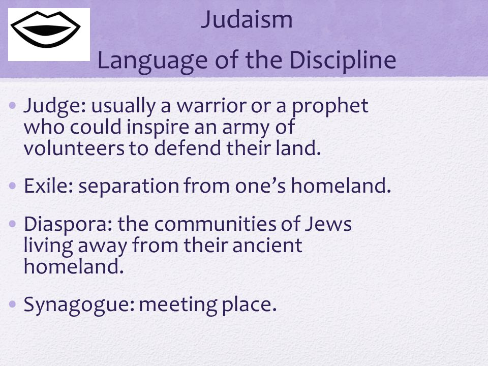 Standards H-SS 6.3.3: Explain the significance of Abraham, Moses, Naomi, Ruth, David, and Yohanan ben Zaccai in the development of the Jewish religion