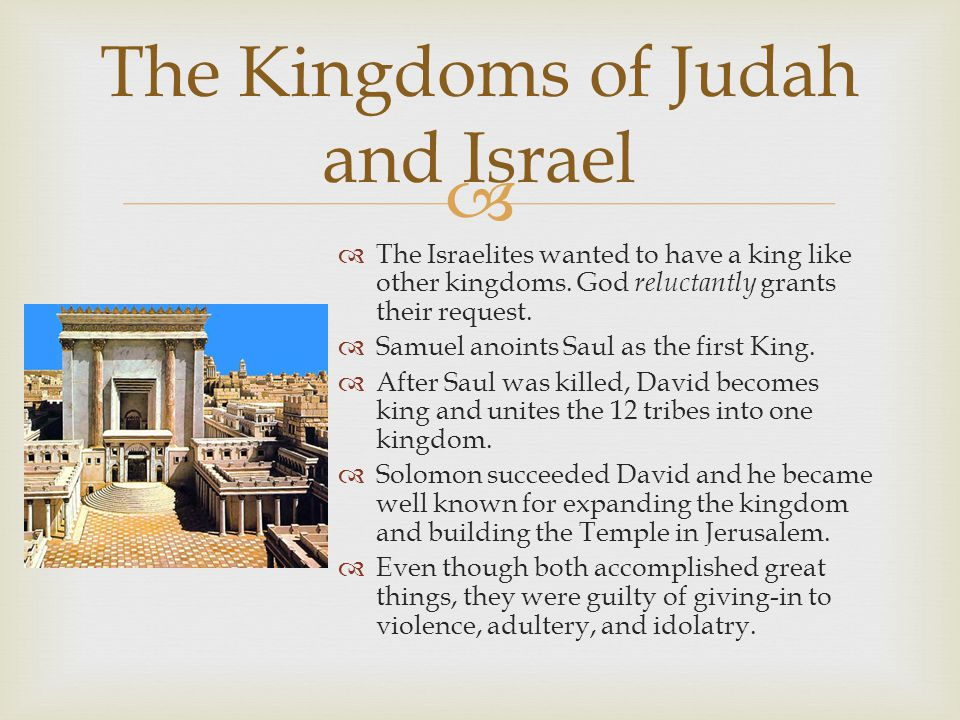  The Israelites wanted to have a king like other kingdoms.