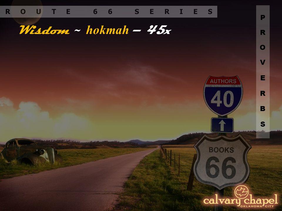 Wisdom ~ hokmah – 45x