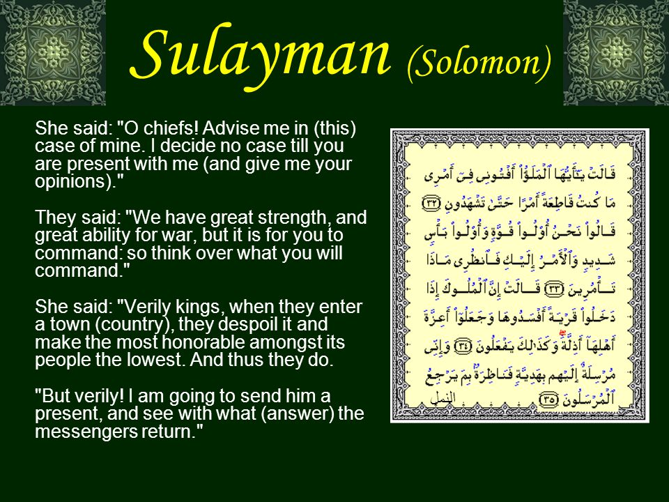 Sulayman (Solomon) She said: O chiefs. Advise me in (this) case of mine.