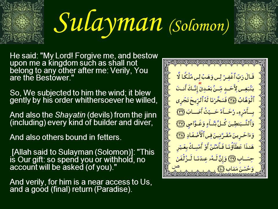 Sulayman (Solomon) He said: My Lord.