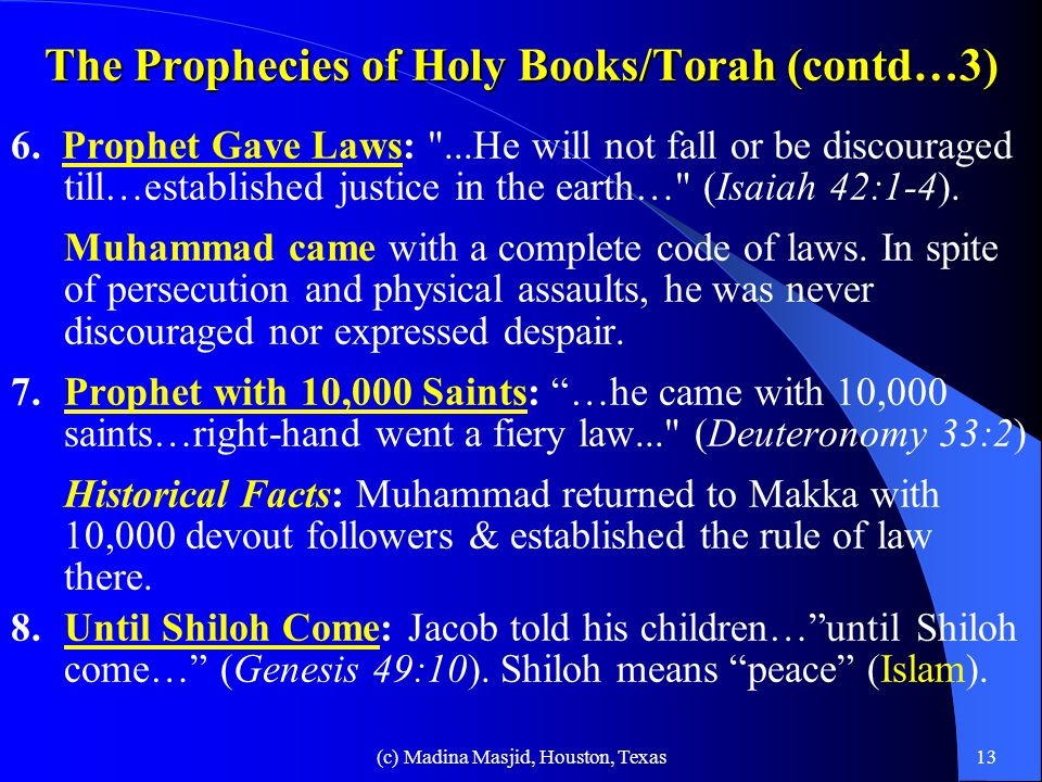(c) Madina Masjid, Houston, Texas12 The Prophecies of Holy Books/Torah (contd…2) 4. Prophet from Arabia: