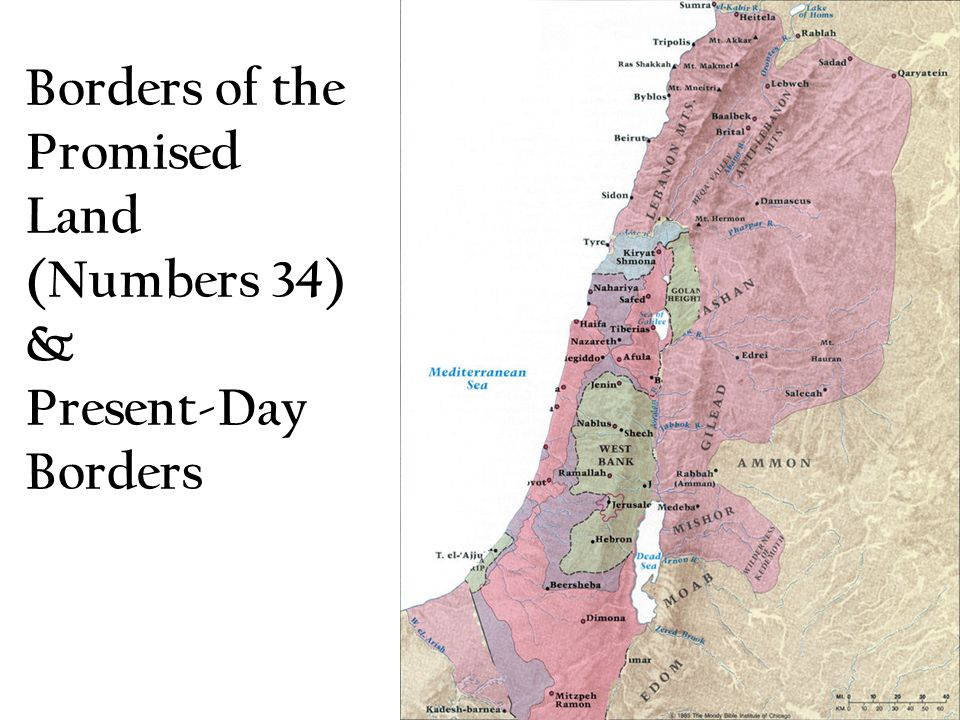 Borders of the Promised Land (Numbers 34) & Present-Day Borders