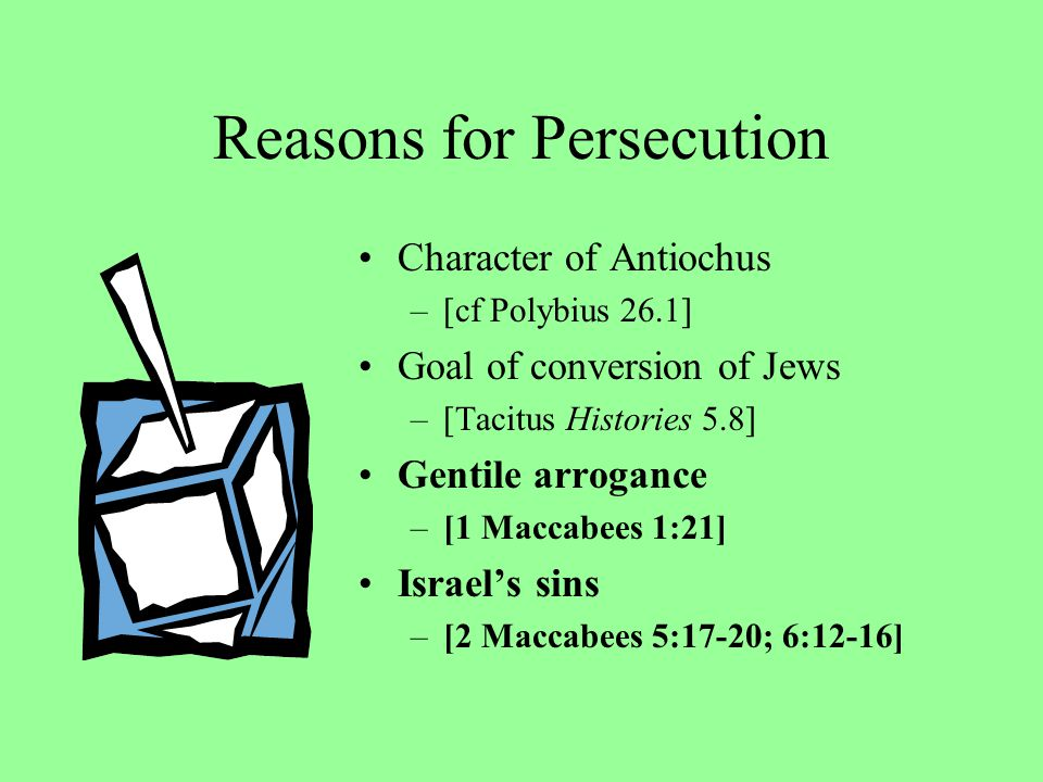 Readings 1 Maccabees 1:44-50, 54-61 –Religious suppression 1 Maccabees 2:1-5, 15-26 –The zeal of Mattathias 1 Maccabees 4:34-37, 41-47, 52-56 –Temple