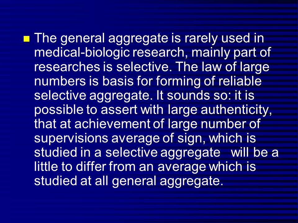 Average quadratic deviation is needed for: 1.