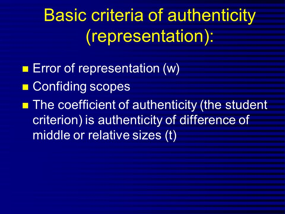 Basic criteria of authenticity (representation): n Error of representation (w) n Confiding scopes n The coefficient of authenticity (the student criterion) is authenticity of difference of middle or relative sizes (t)
