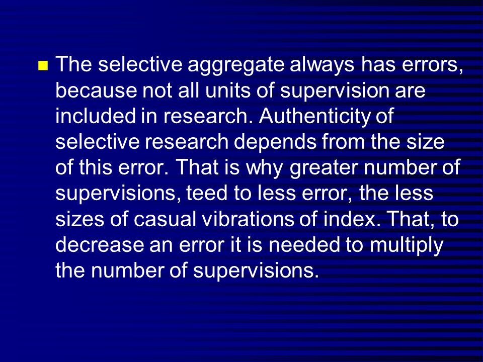 Descriptive Statistics n Identifies patterns in the data n Identifies outliers n Guides choice of statistical test