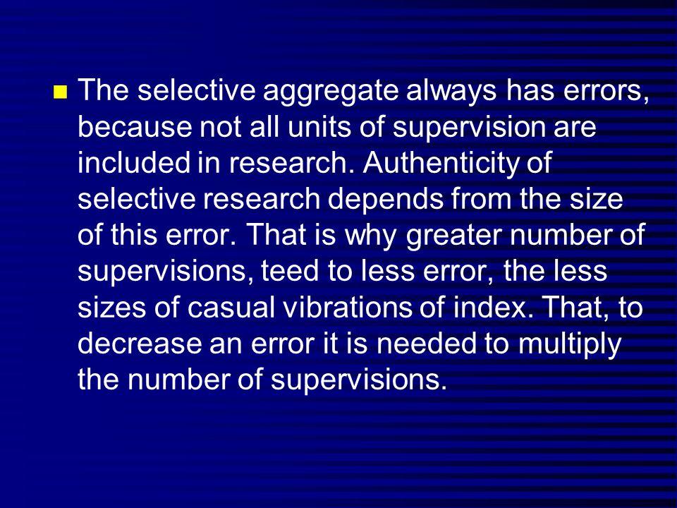 Average quadratic deviation This dispersion a variant around of average characterizes an average quadratic deviation (  )