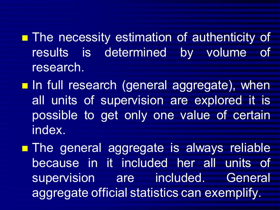n The necessity estimation of authenticity of results is determined by volume of research.