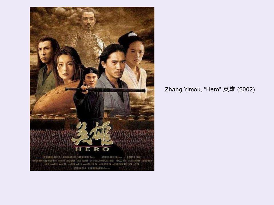 Zhang Yimou, Hero 英雄 (2002)