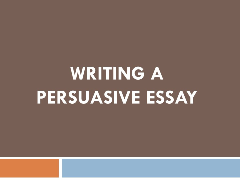 ways to start an persuasive essay Tip: read the speech aloud as you're writing if you do it enough, you'll start hearing the words when you type them 2 tell a story i once wrote speeches for a.
