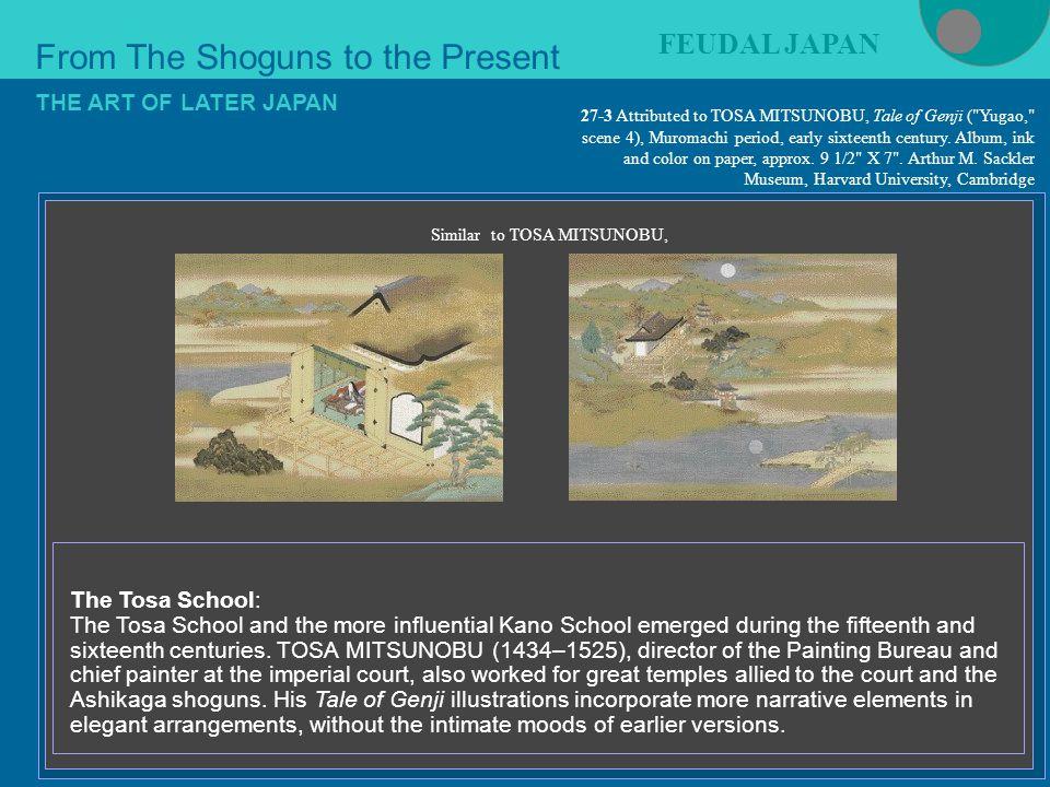 27-3 Attributed to TOSA MITSUNOBU, Tale of Genji ( Yugao, scene 4), Muromachi period, early sixteenth century.