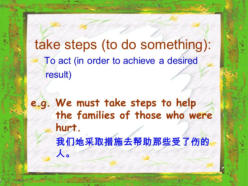 take steps (to do something): To act (in order to achieve a desired result) e.g.