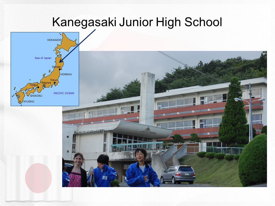 Kanegasaki Junior High School