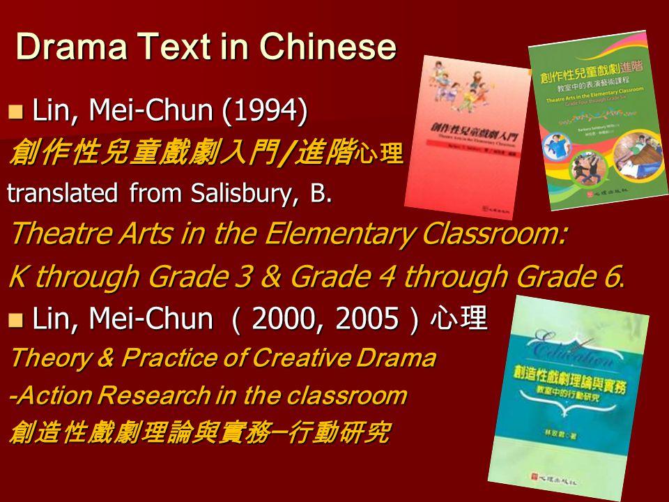 Drama Text in Chinese Lin, Mei-Chun (1994) Lin, Mei-Chun (1994) 創作性兒童戲劇入門 / 進階 心理 translated from Salisbury, B.