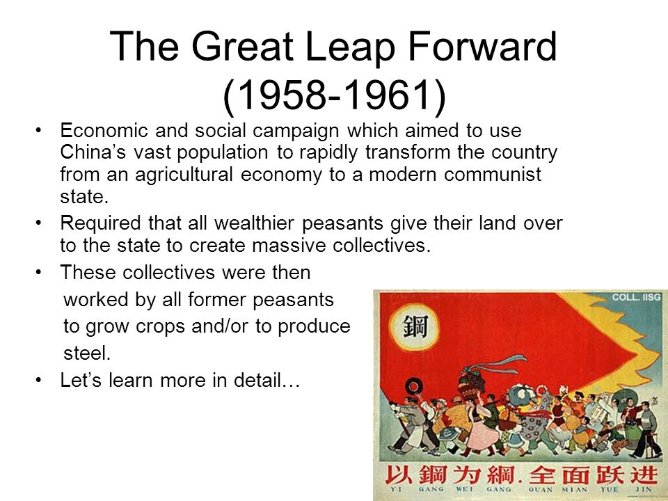 The Great Leap Forward (1958-1961) Economic and social campaign which aimed to use China's vast population to rapidly transform the country from an ag