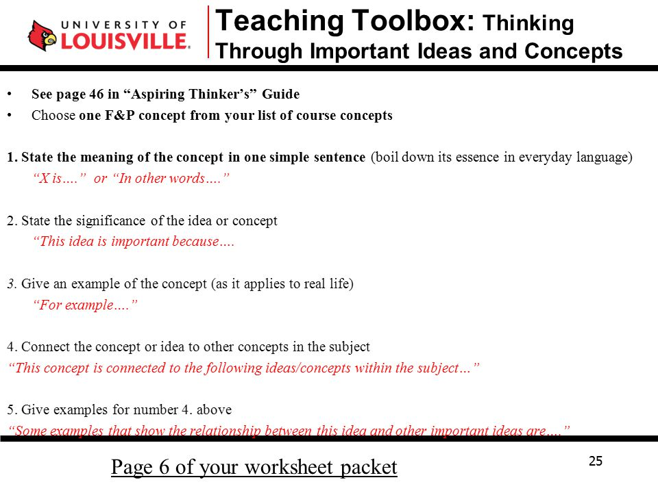 25 Teaching Toolbox: Thinking Through Important Ideas and Concepts See page 46 in Aspiring Thinker's Guide Choose one F&P concept from your list of course concepts 1.