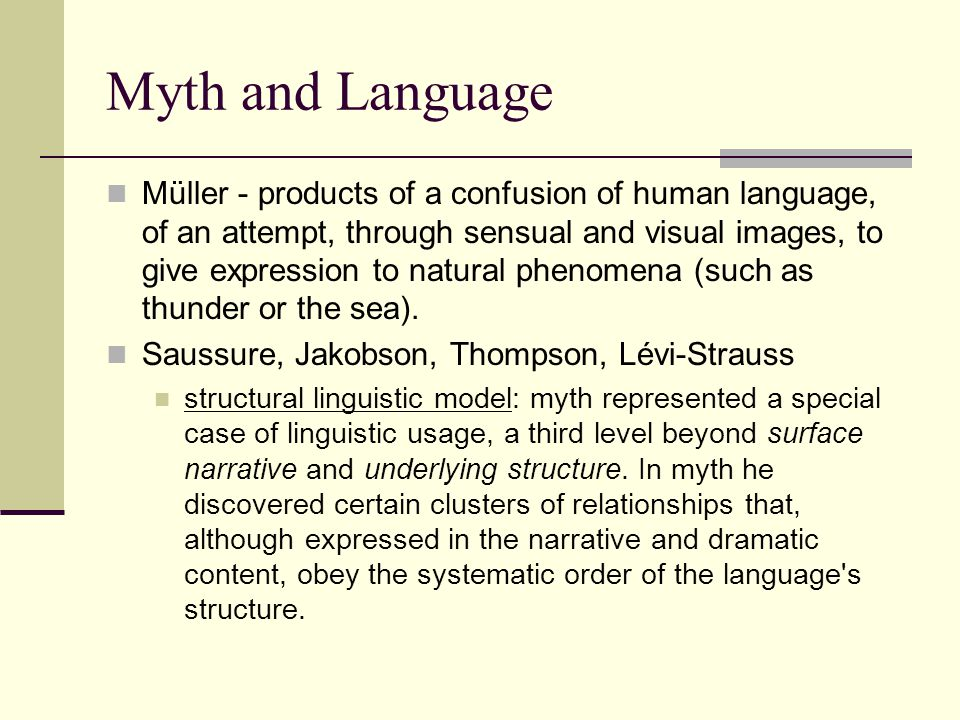 Myth and Language Müller - products of a confusion of human language, of an attempt, through sensual and visual images, to give expression to natural phenomena (such as thunder or the sea).
