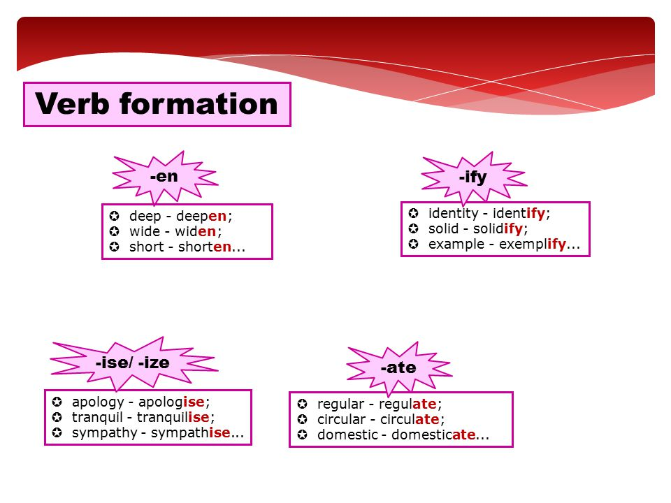 Verb formation -en  identity - identify;  solid - solidify;  example - exemplify...  apology - apologise;  tranquil - tranquilise;  sympathy - s