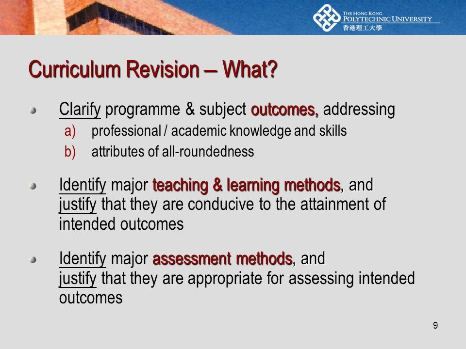 9 Curriculum Revision – What.