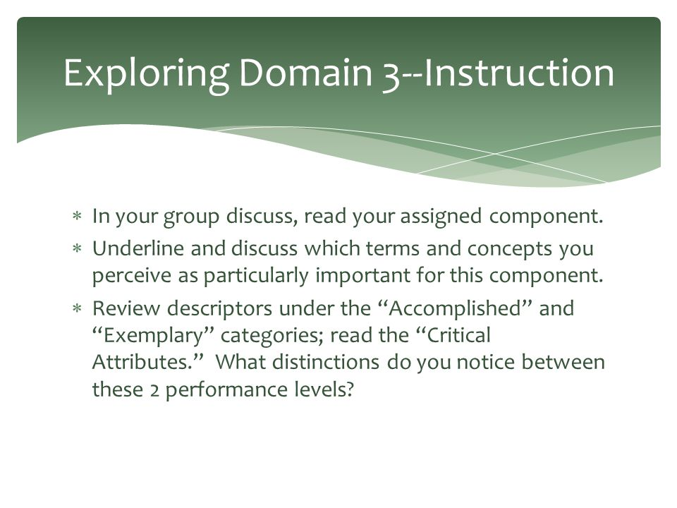  In your group discuss, read your assigned component.  Underline and discuss which terms and concepts you perceive as particularly important for thi