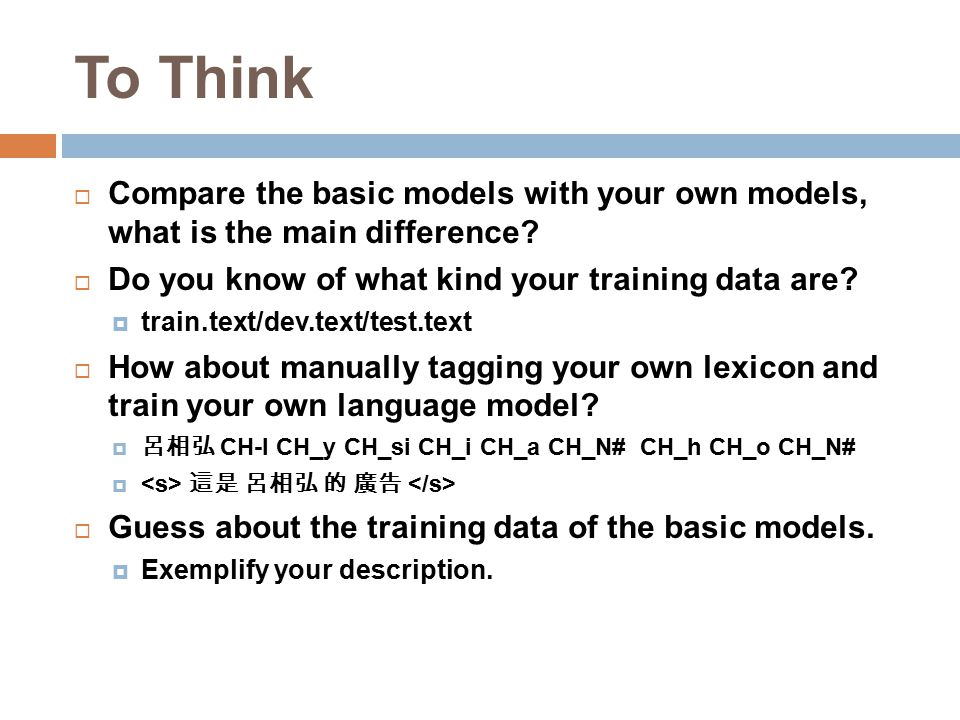 To Think  Compare the basic models with your own models, what is the main difference.