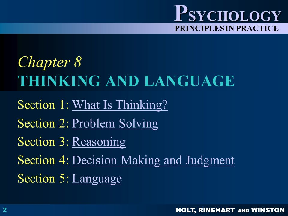 HOLT, RINEHART AND WINSTON P SYCHOLOGY PRINCIPLES IN PRACTICE Task #14 PQ4R Section 5 5 ?s 33 Chapter 8