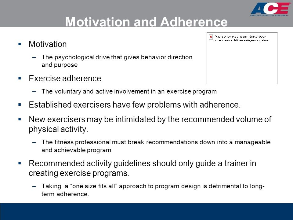 Leadership Qualities  An effective personal trainer is an effective leader.