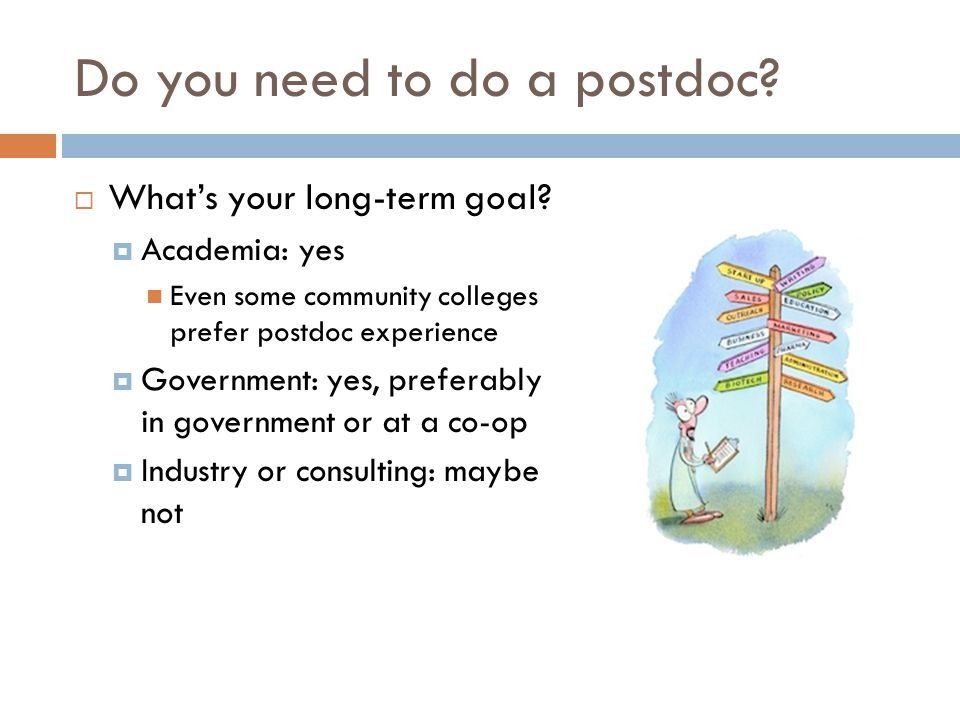 Do you need to do a postdoc?  What's your long-term goal?  Academia: yes Even some community colleges prefer postdoc experience  Government: yes, p