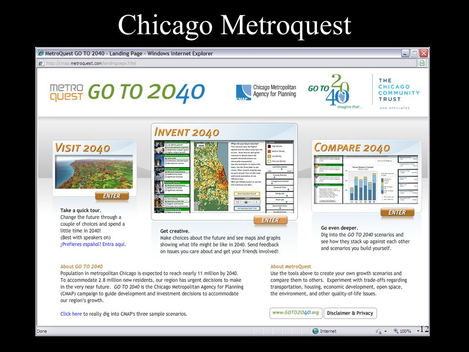 Chicago Metroquest 12
