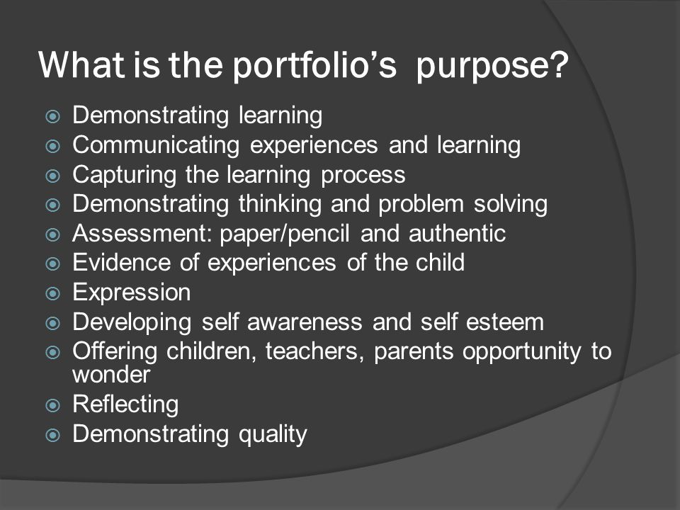 What is the portfolio's purpose.