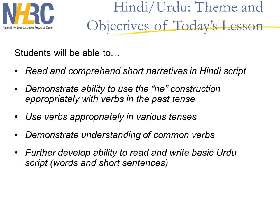 Hindi/Urdu: Theme and Objectives of Today's Lesson Students will be able to… Read and comprehend short narratives in Hindi script Demonstrate ability