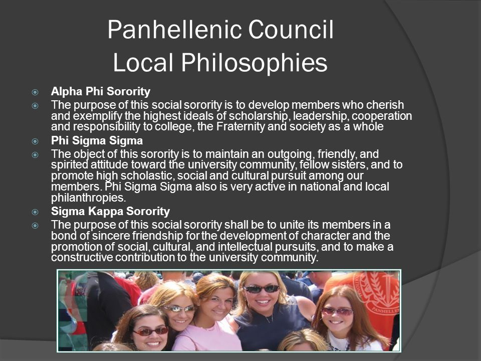 Panhellenic Council  Panhellenic Groups are bound to follow the Unanimous Agreements  Since 1902, the member groups of NPC have unanimously agreed to pursue certain procedures and ethics, which lead to orderly and ethical conduct.