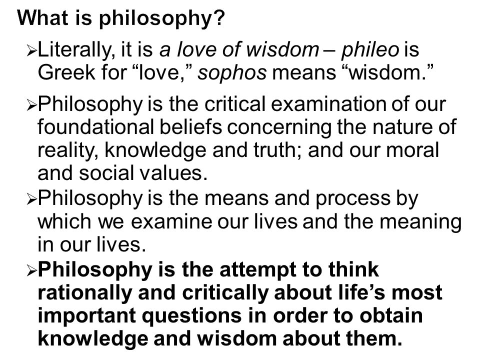  Metaphysics is the branch of philosophy that is concerned with the nature of reality; with answering the question, What is real?  Metaphysical Questions  What is the nature of the world – what is it made of.