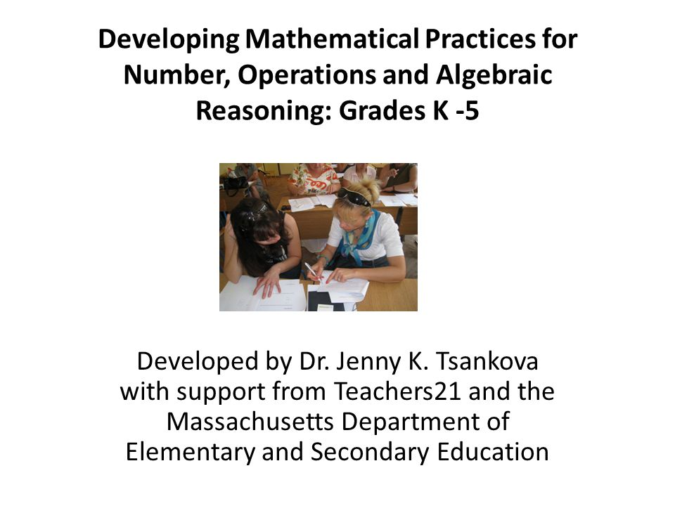 Goals of the Course Understand and recognize the eight Standards of Mathematical Practices (MP) in the Common Core Standards for Mathematics Engage deeper into unpacking MP 1, 2 and 7 – Make sense of problems and persevere in solving them – Reason abstractly – Look for and make use of structure Recognize the importance of planning a sequence of rich tasks and problems that exemplify the MP on the basis of – Sound pedagogical content knowledge – Rich toolkit of problem solving strategies – Supporting students in their reasoning 2Dr.