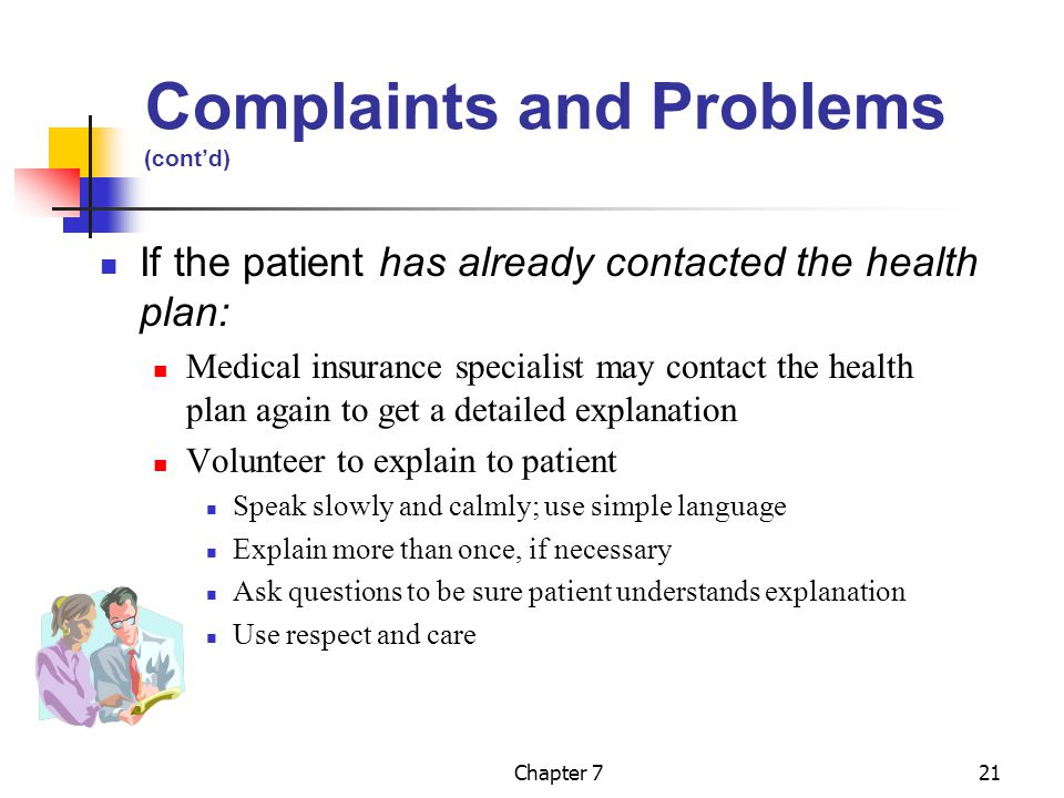 Chapter 721 Complaints and Problems (cont'd) If the patient has already contacted the health plan: Medical insurance specialist may contact the health